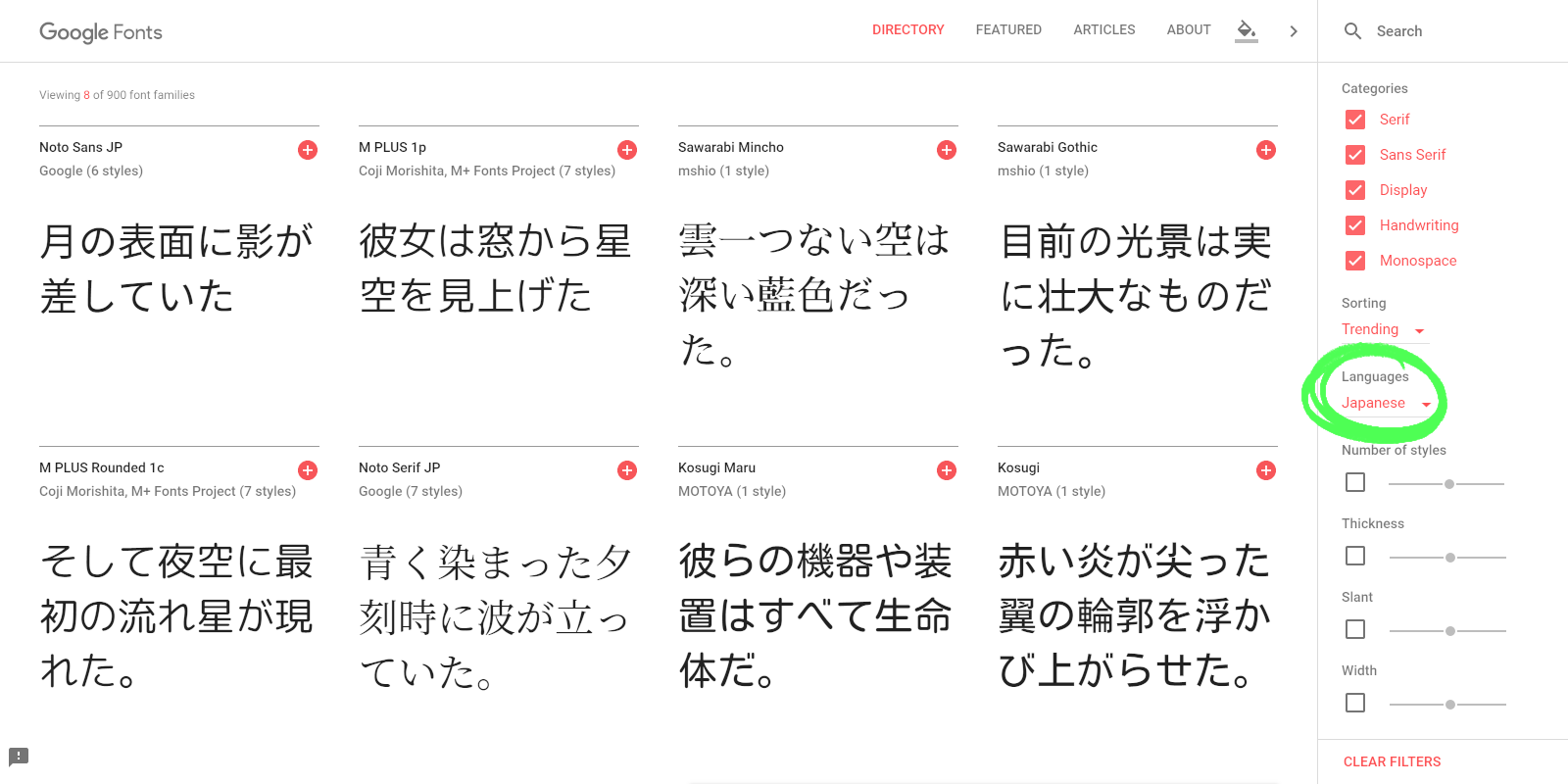 Google Fonts list Japanese