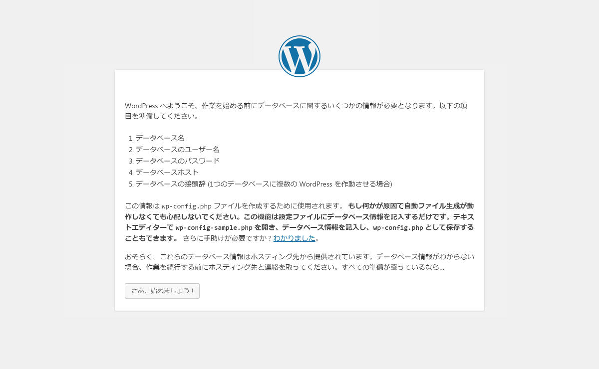 WordPress first